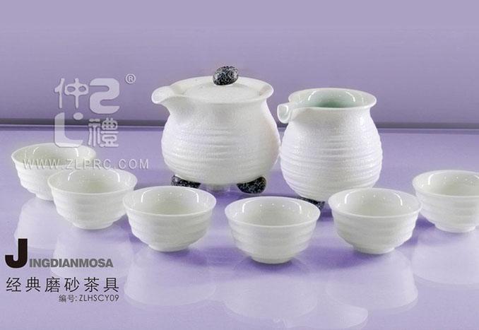 经典磨砂茶具,ZLHSCY09