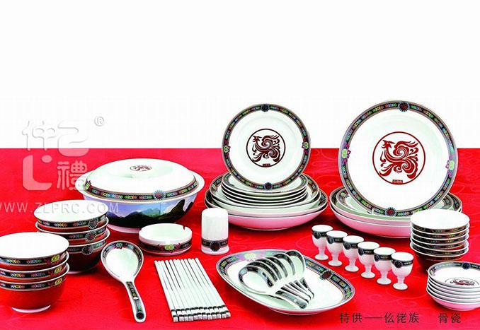 仫佬族族徽瓷餐具,
