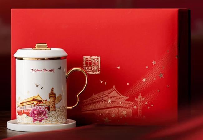 致敬建党100周年,锦绣中华水杯礼盒