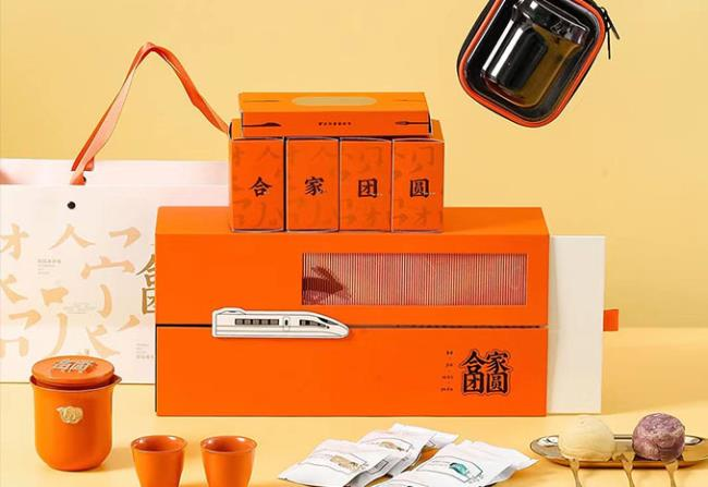 合家团圆 便携旅行茶具月饼礼盒装