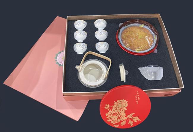 四合如意茶具(月饼礼盒)