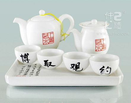 亚光白釉上善若水橄榄壶四方盘新茶杯9头茶具组